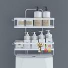 馬桶置物架 免打孔衛生間馬桶置物架浴室壁掛廁所洗手間收納架收納神器T