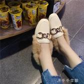 穆勒毛毛鞋東大門新款chic百搭時尚低跟氣質單鞋女 千千女鞋