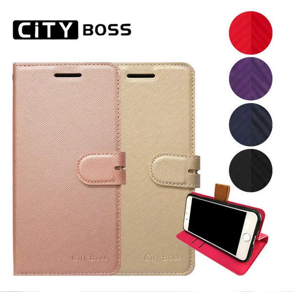 CITY BOSS 撞色混搭 6.4吋 Samsung Galaxy A50 三星 手機套 側掀磁扣皮套/保護套/背蓋