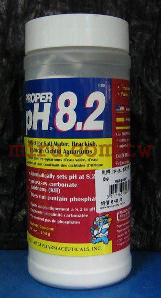 【西高地水族坊】美國魚博士API PH8.2鎖定劑(200g)