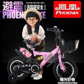 兒童自行車2-3-4-6-7-8-9-10歲寶寶小孩腳踏單車男孩女孩童車 NMS陽光好物