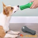 狗狗玩具耐咬磨牙寵物發聲球鱷魚解悶柯基金毛大型犬【小獅子】