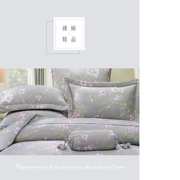 天絲床罩八件組 雙人5x6.2尺 寧香 100%頂級天絲 萊賽爾 附天絲吊牌 BEST寢飾