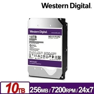 WD 10TB 紫標 監控系統 硬碟 SATA/256M/7200轉/三年保(WD102PURZ)