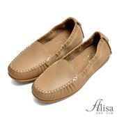 專櫃女鞋 素面車縫線超軟豆豆鞋-艾莉莎Alisa【8802】淺咖啡色下單區