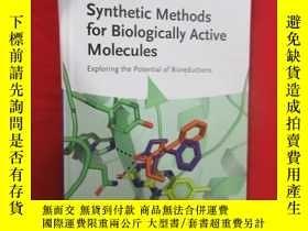 二手書博民逛書店Synthetic罕見Methods for Biologically Active ... ( 16開 ,硬精裝