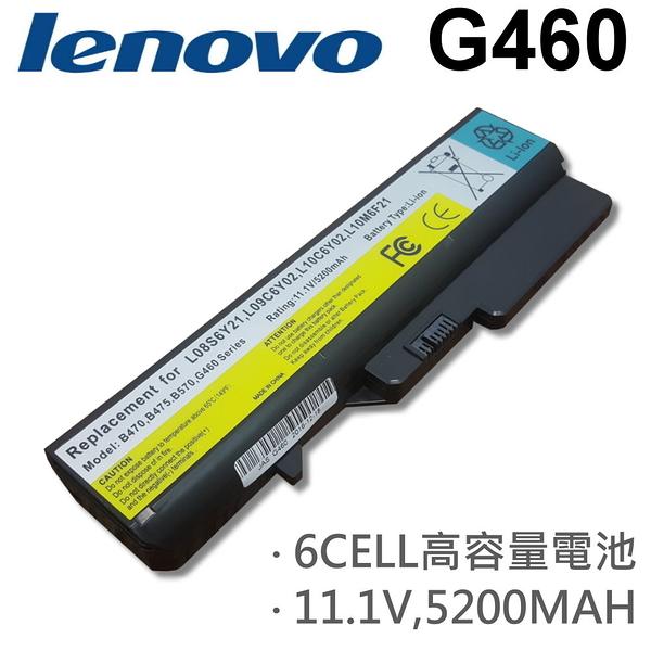 LENOVO 6芯 日系電芯 G460 電池 G460A G460E G460G G465 G465A G470 G470G