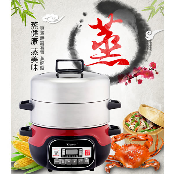 Dowai 多偉12公升蒸健康不鏽鋼萬用鍋 DT-1622
