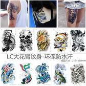 環保 防水 防汗 紋身貼紙 時尚 個性 刺青 男女 手臂 紋身貼 刺青貼