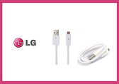 LG 原廠35cm短版充電傳輸線 (密封袋裝)