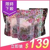 SF 養生手工黑糖茶磚(10入) 款式可選【小三美日】原價$179