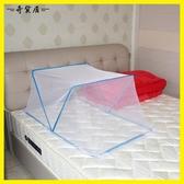 嬰兒蚊帳可折疊新生兒小孩寶寶蚊帳兒童嬰兒童床蚊帳罩蒙古包無底