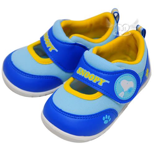 史努比兒童鞋子布鞋休閒鞋12.5-15cm台灣製 6選1 10710300【77小物】