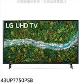 【南紡購物中心】LG樂金【43UP7750PSB】43吋直下式4K電視