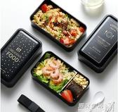 上班族飯盒雙層日式帶飯的微波爐便當專用簡約保溫分格可加熱餐盒 遇見生活