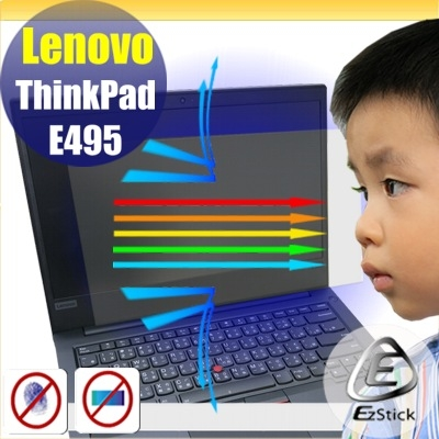 ® Ezstick Lenovo ThinkPad E495 防藍光螢幕貼 抗藍光 (可選鏡面或霧面)