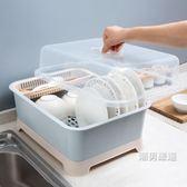 優惠兩天-餐具架帶蓋碗碟架放碗架收納盒瀝水架裝碗筷收納箱廚房碗櫃置物架3色xw