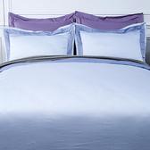 HOLA (組)雅緻天絲素色雙人床包組 湛藍