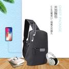 【WiWU】Crossbody Bag米加休閒商務胸包