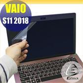 【Ezstick】VAIO S11 2018 特殊規格 靜電式筆電LCD液晶螢幕貼 (可選鏡面或霧面)