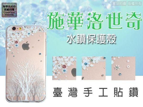 ✔施華洛世奇原廠授權*4.7吋 iPhone 6/6S i6 iP6S 冬季 鑲鑽/雪景 水晶 水鑽/軟殼/保護套/手機殼