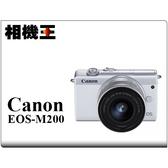 Canon EOS M200 Kit 白色〔含15-45mm〕平行輸入
