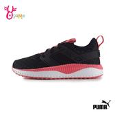 PUMA童鞋 男童運動鞋 女童運動鞋 記憶鞋墊 透氣 輕量跑步鞋 套入式運動鞋J9584#黑◆OSOME奧森鞋業