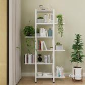 書櫃書架學生臥室簡易書架書櫃樹形 鋼木置物架鐵藝多層 經濟型家用省空間WY 交換禮物