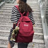 後背包 後背包女2019新款 時尚書包女韓版高中ins風超火的背包百搭小清新 1995生活雜貨