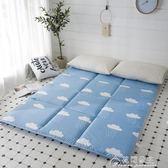 加厚床墊床褥1.5m床1.8米床1.2米單人0.9m學生宿舍床墊褥子地鋪墊花間公主YYS