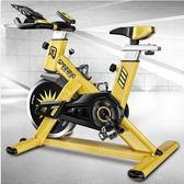 動感單車超靜音健身車家用腳踏車室內運動自行車健身器材BL 免運直出 交換禮物