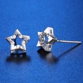 耳環 925純銀鑲鑽-鏤空星星生日情人節禮物女飾品73hk49【時尚巴黎】