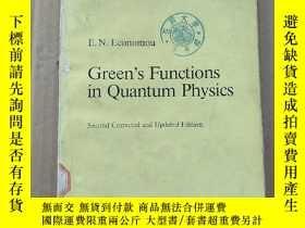 二手書博民逛書店green s罕見functions in quantum physics(P3562)Y173412