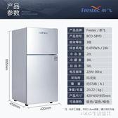 冰箱小型雙門小冰箱家用宿舍冷藏冷凍電冰箱雙開門式節能保鮮 1995生活雜貨igo