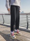 夏季褲子男正韓潮流九分褲寬鬆百搭直筒休閒褲港風學生復古哈倫褲
