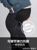 孕婦褲子外穿仿牛仔孕婦秋裝打底褲加絨加厚女長褲子   快速出貨