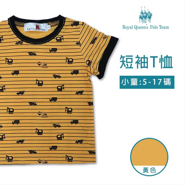 男童工程車條紋圖T 短袖上衣 [7512] 小童 春夏 童裝 RQ POLO 5-17碼 現貨