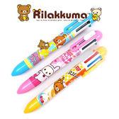 拉拉熊Rilakkuma 自動筆5 色原子筆一筆兩用懶懶熊SAN X