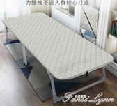 摺疊床板式單人家用成人午休床辦公室午睡床簡易硬板木板床 HM  范思蓮恩