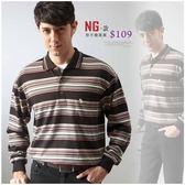 【大盤大】P18798 男 NG不退換 長袖POLO衫 有領條紋上衣 翻領 有領休閒衫 工作服 捐贈慈善 運動衫