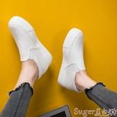 樂福鞋人本帆布鞋女2020新款內增高小白鞋女厚底百搭樂福鞋一腳蹬懶人鞋 suger