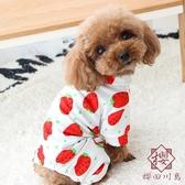寵物貓咪小狗狗衣服秋裝夏季薄款四腳衣小型犬【櫻田川島】