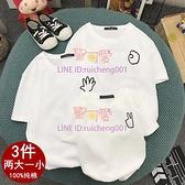 不一樣的親子裝一家三口四口母子母女裝短袖t恤【聚可愛】