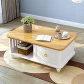 茶几 簡約現代客廳北歐式家具實木茶桌小桌子小戶型經濟型簡易jy【星時代生活館】