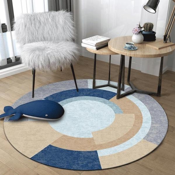 圓形地毯現代簡約北歐吊籃墊圓形地墊電腦椅墊轉椅墊臥室床邊地毯 黛尼時尚精品