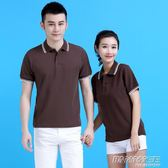 男女帶領純棉短袖t恤運動情侶班服工作服廣告衫咖啡色 時尚教主