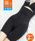 2條 收腹內褲女塑形塑身束腰強力產后高腰瘦身提臀燃脂【毒家貨源】
