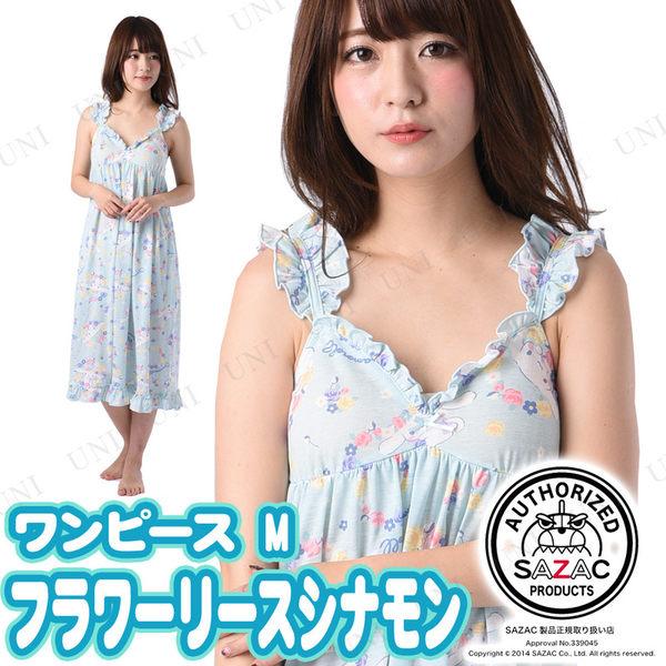 大耳狗棉質洋裝睡褲睡衣SAN-935通販屋