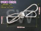 CH008不鏽鋼線夾(大-單個售)晾衣夾 不銹鋼曬衣夾 晒衣夾 彈簧夾防風夾 強力夾子 菜單夾萬用夾