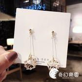耳環-長款星星耳墜女韓國百搭網紅高級感耳環新款潮氣質小眾耳釘-奇幻樂園